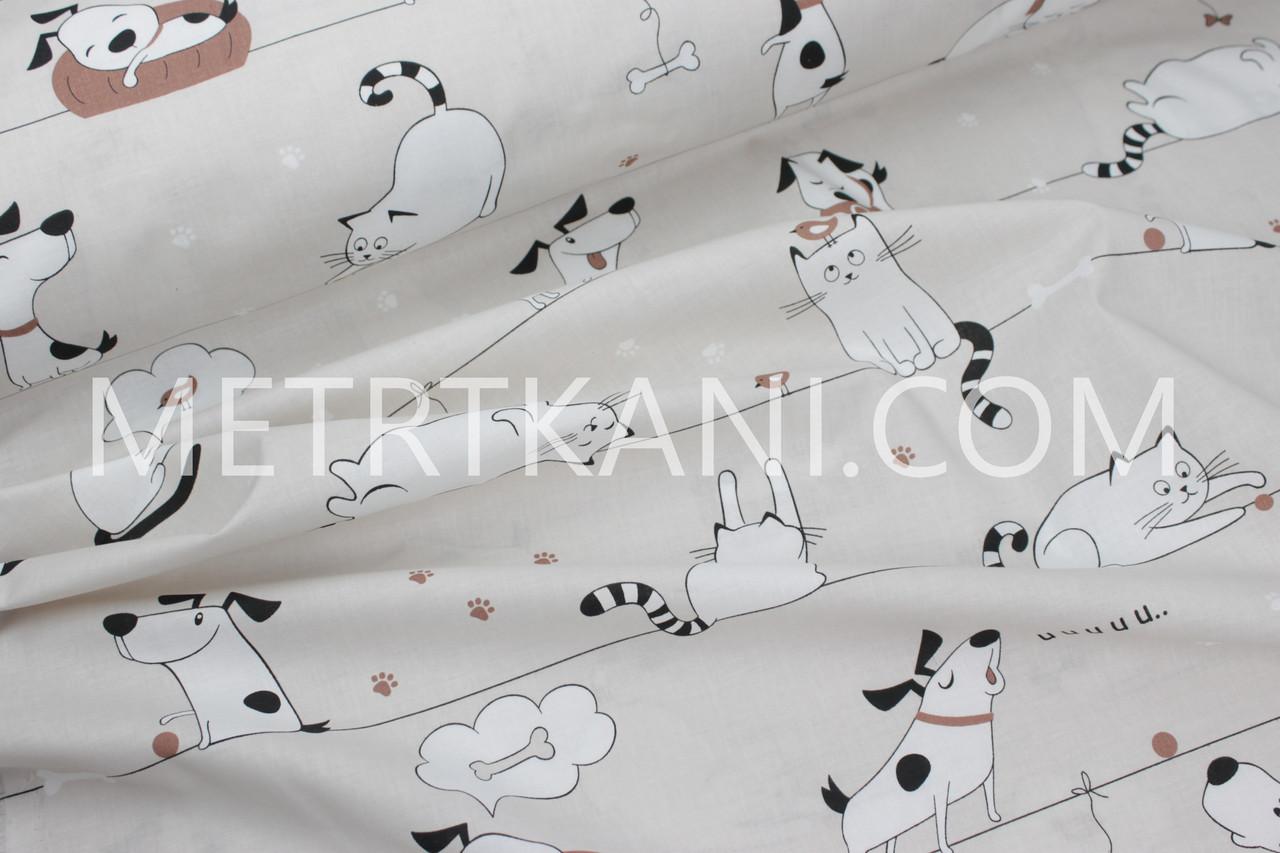 """Ткань хлопковая """"Коты с собаками на верёвке"""" в  коричневых ошейниках на бежевом фоне №1276"""
