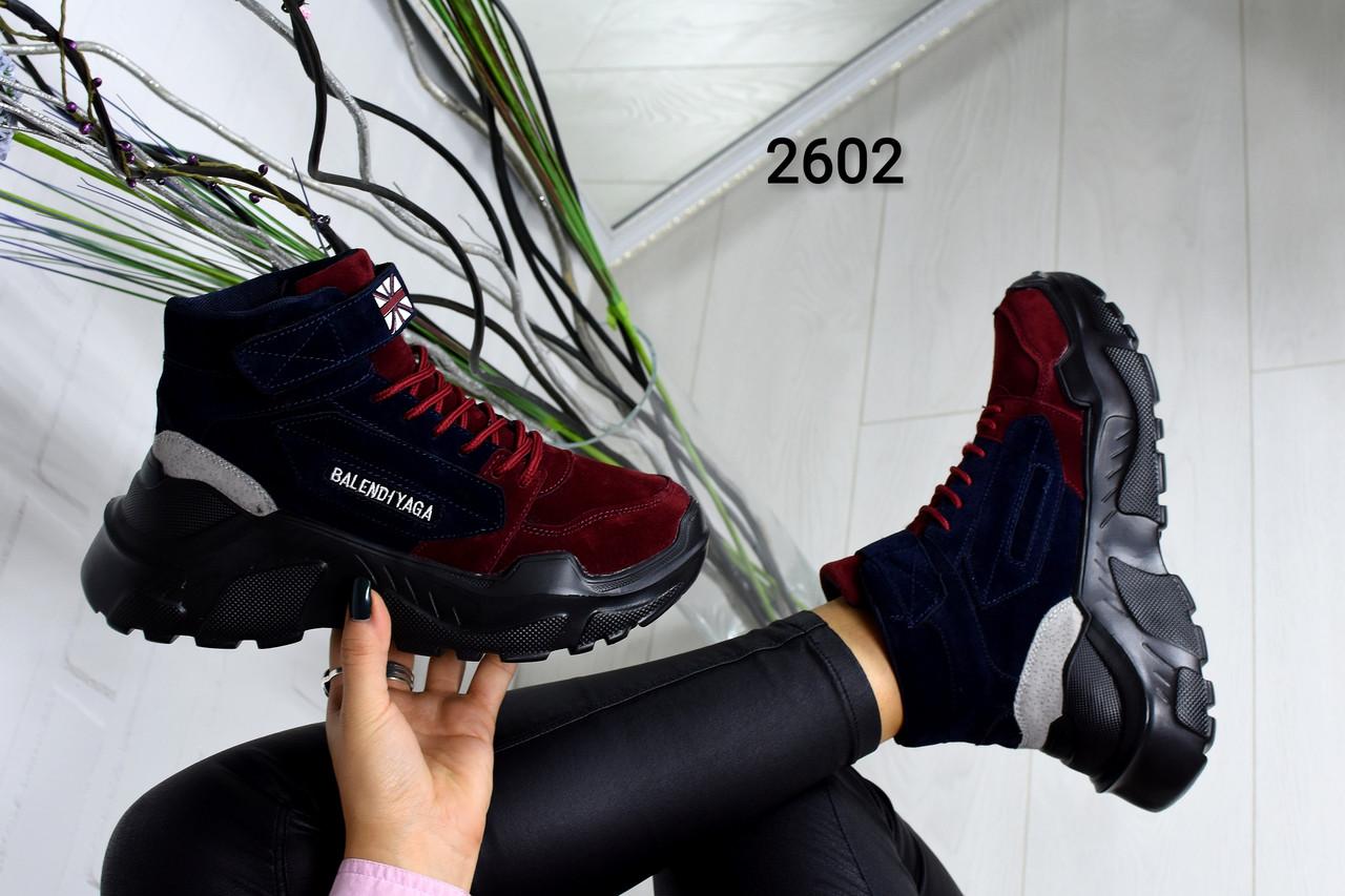 кроссовки женские стильные зимние синий с бордовым реплика