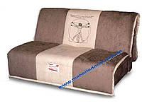 Диван-кровать FUSION А (150) (Davidos)Бесплатная доставка