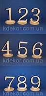 Номерки на столы от 1 до 10 (Набор цифр. Цифры на подставке) заготовка для декупажа и декора