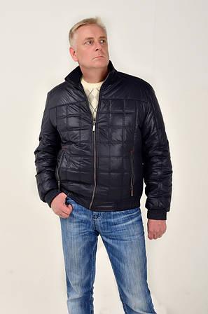 Модная, современная  мужская курточка