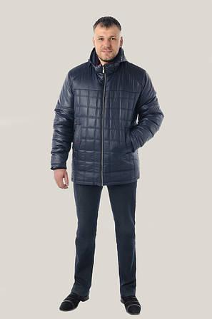 Удлинённая зимняя куртка.