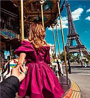 Алмазная вышивка Следуй за мной Париж 40 х 50 см (арт. FS816), фото 1