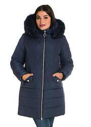 Стильные куртки женские зимние батального размера