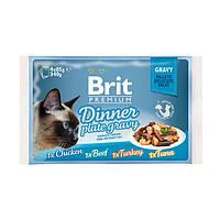 Влажный корм Brit Premium Cat pouch для кошек Dinner Plate Gravy Кусочки в соусе 4×85 г
