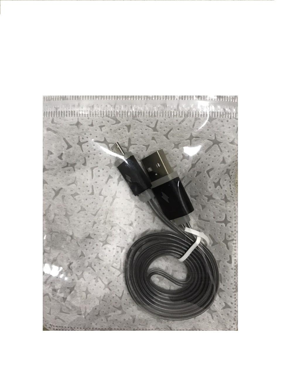 Кабель AM-micro M 1м SMILE силикон