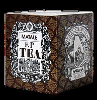 Черный Чай Матале, MATALE, Млесна (Mlesna) 200г., фото 1