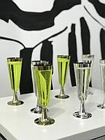 Сервировочная посуда бокалы стекловидные для фуршета банкета презентаций выставки PARTY CFP 6шт/уп 55мм130мл