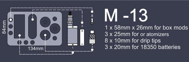 ArtVape M-13. Органайзер