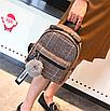 Рюкзак женский шерстяной с помпоном Коричневый, фото 2