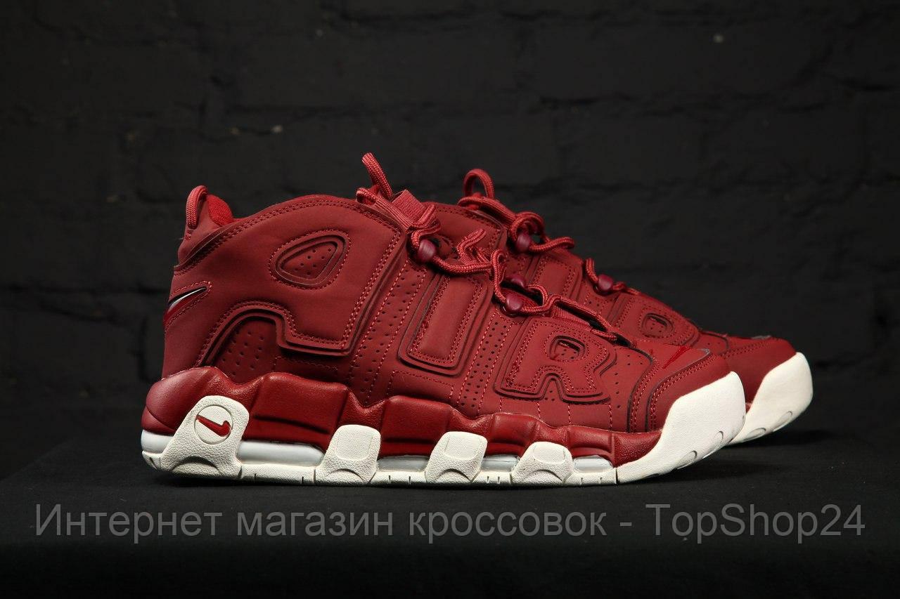 Кроссовки Nike Air More Uptempo bordeaux (реплика А+++ )
