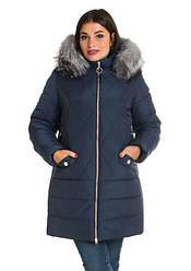 Зимняя женская куртка с мехом чернобурки