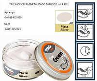 Крем для гладкой кожи Trg Shoe Metallic Cream 50 мл 401 (Серебро)