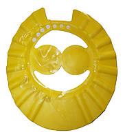 Козырек защитный для мытья головы и стрижки волос «Курносики»