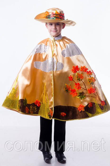 Детский карнавальный костюм для мальчика 12 месяцев. Октябрь