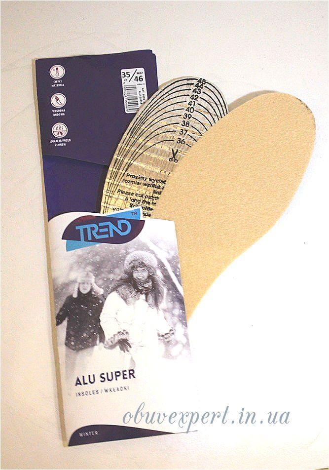 Зимові устілки для взуття Kaps Alu Super (для вирізання) р 35-46