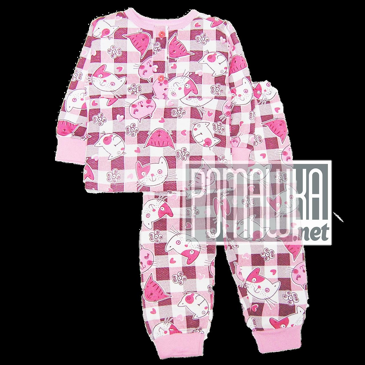 Байковая пижама для новорожденного р. 80-86 с начесом ткань ФУТЕР 100% хлопок ТМ Авекс 3487 Розовый 86 Б
