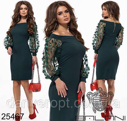 a791b0e451c Платье женское стильное размер 44-48 купить оптом со склада 7км Одесса