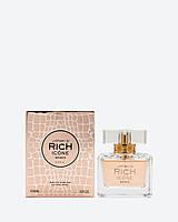Парфюмированная вода Johan B Rich Icone For Women edp 85 ml, КОД: 156981