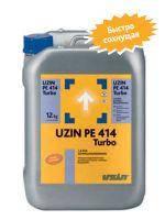 1-к ПУР быстрая грунтовка UZIN PE 414 Turbo