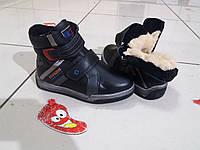 Ботинки 36р-23.0 см кожа мех овчина Beesky