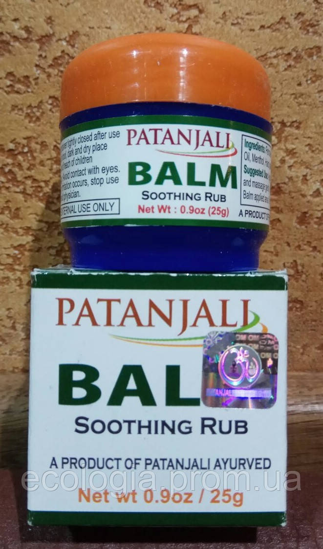 Balm Soothing Rub Patanjali успокаивающий, разогревающий, обезболивающий, расслабляющий бальзам, 25 гр. Индия