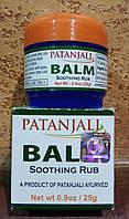 Balm Soothing Rub Patanjali успокаивающий, разогревающий, обезболивающий, расслабляющий бальзам, 25 гр. Индия, фото 1