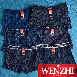 Mужские трусы  боксеры Wenzhi 3205,3207-1 L В комплекте 6 трусов. Размер 46-48
