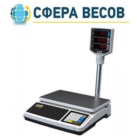 Весы торговые CAS PR-15 P со стойкой (30 кг) , фото 2