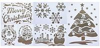 Трафареты новогодние Bonita для рисования на окнах 5 шт 30х40 см