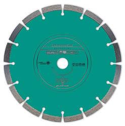 Универсальный алмазный отрезной диск ExtremeCUT HELLER