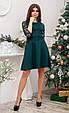 Платье женское стильное размер 44-48 купить оптом со склада 7км Одесса, фото 7
