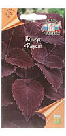 Семена цветов Колеус Фауст, 0,2г