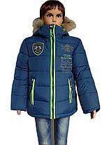 Куртка зимняя теплая на мальчика, фото 3