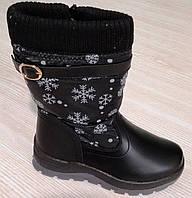 Сапожки зимние для девочки ТМ JONG.GOLF  В9179-0, фото 1