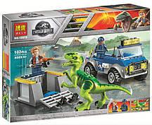"""Конструктор Bela 10919 """"Грузовик спасателей для перевозки Раптора"""" (аналог Lego Juniors 10757), 102 дет."""