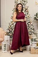 Женское платье с карманами, длинной пышной юбкой со вшитым подъюбником из сетки Батал