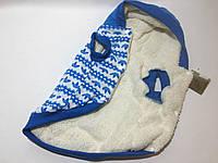Жилет Адидог 4-XL синий