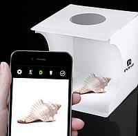 Лайткуб (фотокуб / фотобокс) Puluz с фонами и подсветкой PU5021 24x23x22 см, фото 1