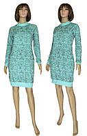 Платье женское теплое 18073 Redgen Mentol Melange вязанный трикотаж стрейч-коттон начес, р.р.42-56, фото 1