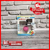 "Супер-игрушка  ""Летающий шар""  (2083)"