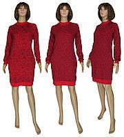 Платье женское теплое 18073 Redgen Red Melange вязанный трикотаж стрейч-коттон начес, р.р.42-56