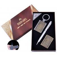 Подарочный набор Фрегат Ручка/ Брелок/ Зажигалка (Острое пламя) №AL-203D-1