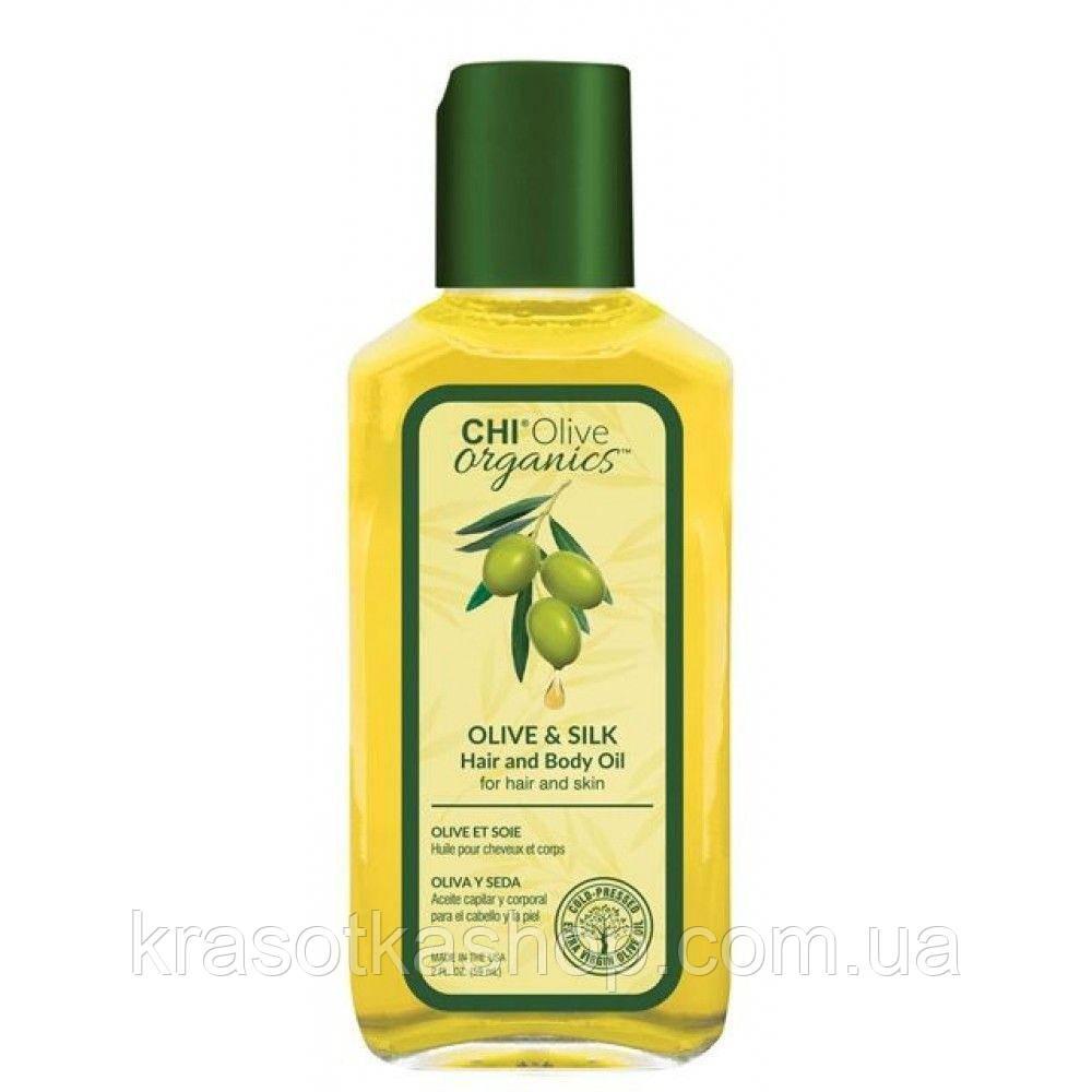 Відновлюючий шовкове масло Chi Olive Organics Olive & Silk Hair and Body Oil 59ml