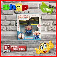 "Летающая игрушка-свинка ""Piggy"" №2105"