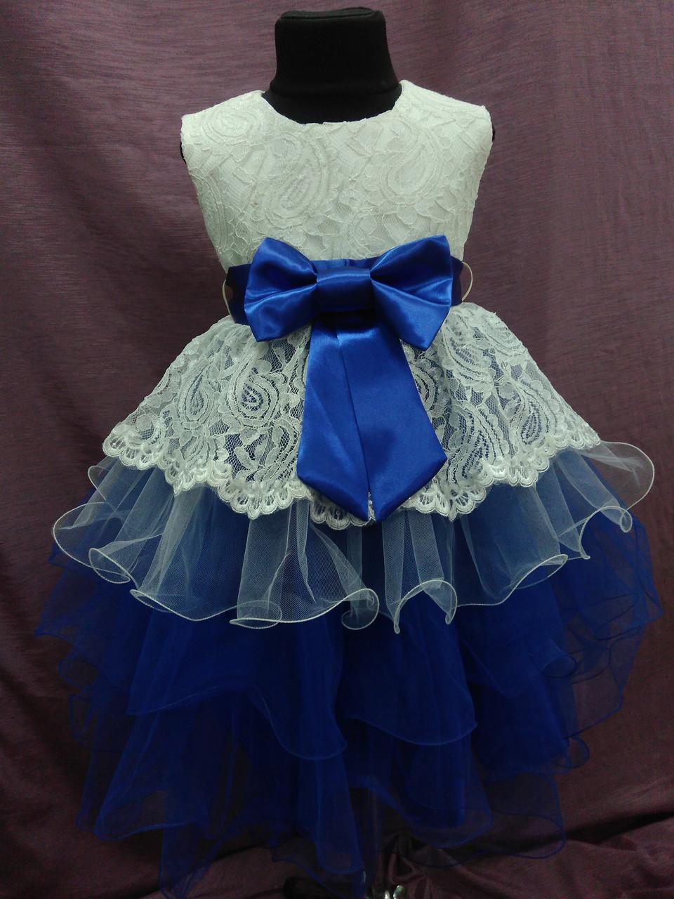 Платье детское нарядное с многослойной юбкой на 4-6 лет синее с молочным