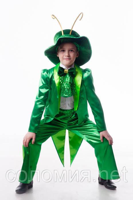 Детский карнавальный костюм для мальчика Кузнечик Кузя 110-140р