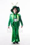 Детский карнавальный костюм для мальчика Кузнечик Кузя 110-140р, фото 2