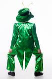 Детский карнавальный костюм для мальчика Кузнечик Кузя 110-140р, фото 3