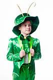 Детский карнавальный костюм для мальчика Кузнечик Кузя 110-140р, фото 4